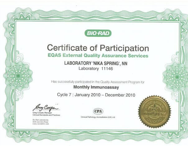 EQAS Monthly Immunoassay Cycle 7